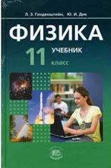 гдз башкирский язык 9 класс усманова