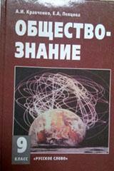 гдз по башкирскому языку 9 класс габитова усманова